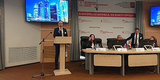В Московской торгово-промышленной палате прошла конференция, посвященная 25-летнему юбилею Представительства Баварии в РФ