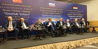 Открылся Международный форум «Диалог в дружбе» между Россией, Турцией и Германией.