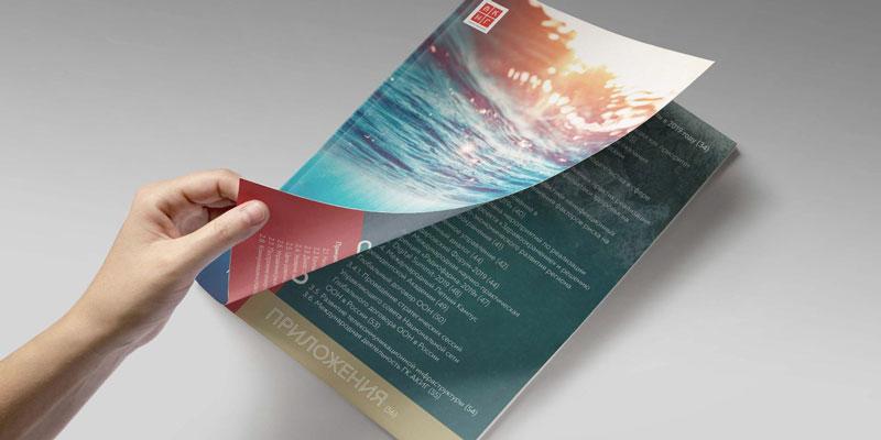 Группа компаний АКИГ представила ежегодный отчет о КСО