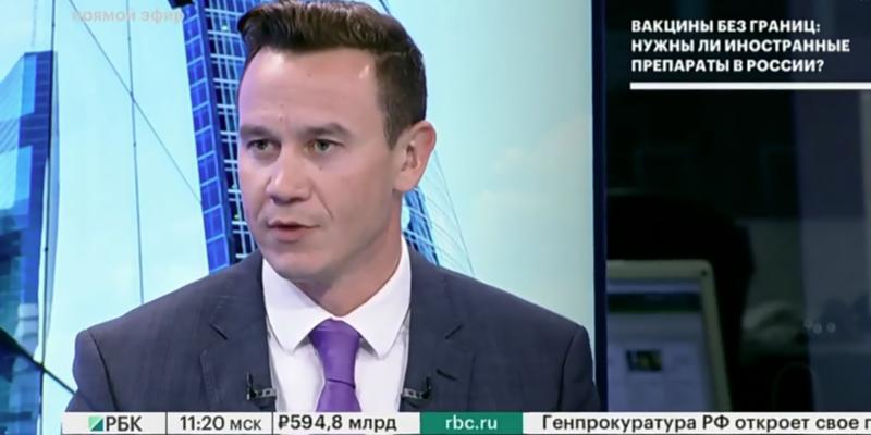 Дискуссия о вакцинах на телеканале РБК