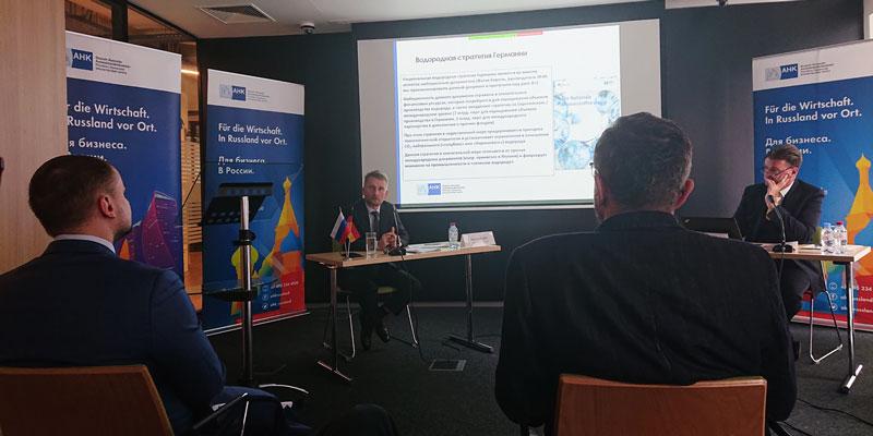 Инициативная группа по водороду в Германо-Российской Внешнеторговой Палате
