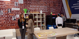 CMIT Superlab and Strategy Journal at 16th International Investment Fund in Sochi