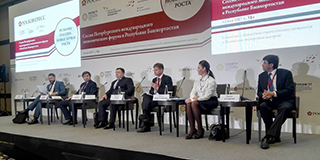 "The Republic of Bashkortostan hosts the SPIEF session ""Russia's Regions: New Areas of Growth"""